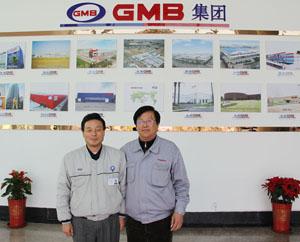 青岛吉明美机械制造有限公司----李总